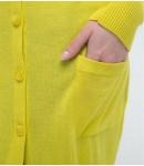 Кардиган Fresco; лимонный